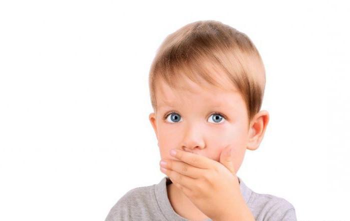 Дислалия симптом